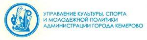 kultsport42-ru