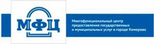 mfc-kemerovo-ru