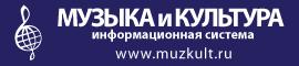 muzkult-ru