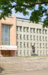 1989-300×202