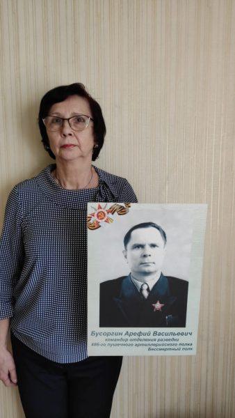 ЦДШИ, Царегородцева Наталья Арефьевна