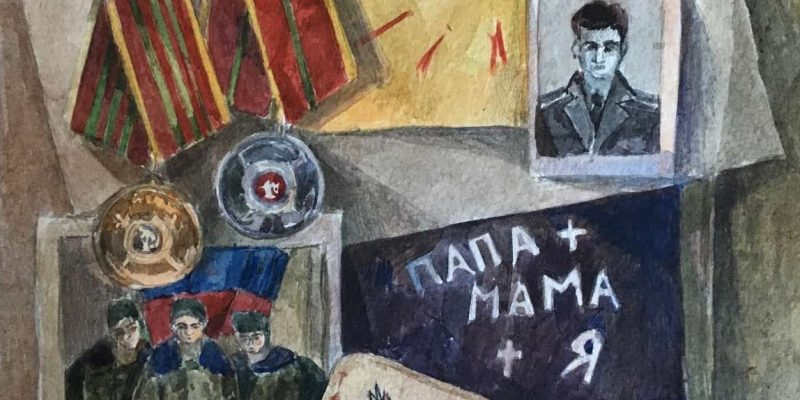 Савченко Мария_13 лет_Папа Мама Я_пр Мальцева ОЮ